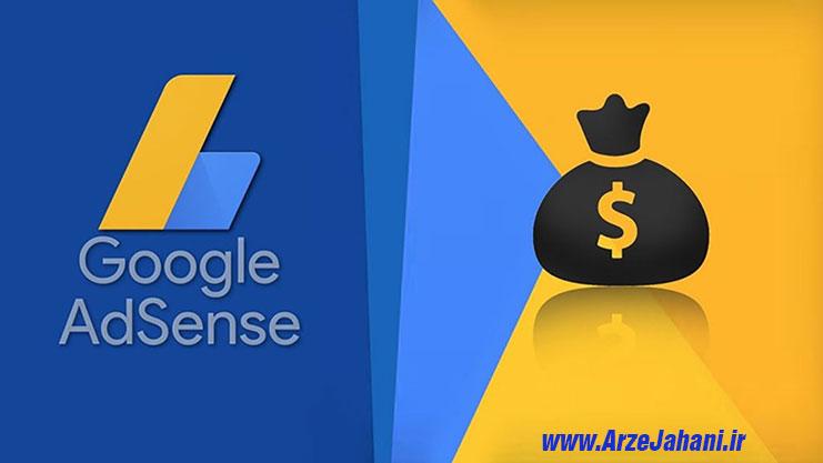 آموزش درآمد دلاری از تبلیغات گوگل و همکاری با ایرانیان خارج کشور در مالزی، کانادا، ترکیه و...