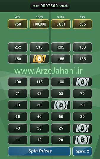 آموزش کسب درآمد ارز دیجیتال (رمزارز) رایگان با اپلیکیشن