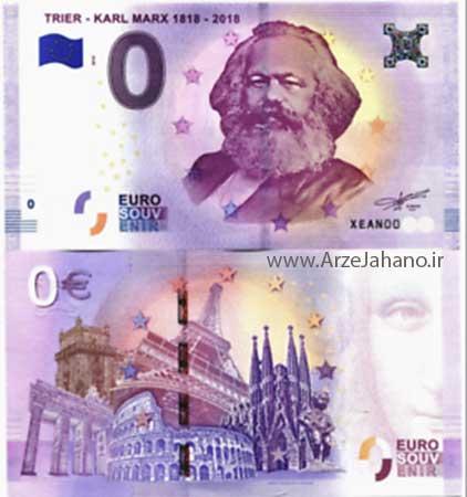 فروش اسکناس صفر یورویی به ارزش 4 یورو توسط بانک مرکزی اروپا